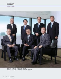 役員紹介 - ANAホールディングス株式会社