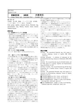 詳細PDF
