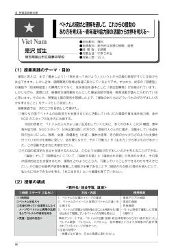 PDF/732KB
