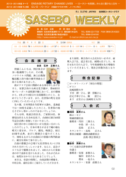 No.26 2014年 1月22日 ダウンロード