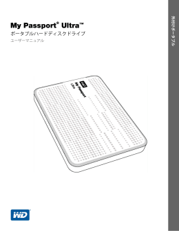 My Passport UltraUser Manual