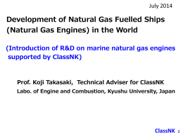 Development of Natural Gas Fuelled Ships