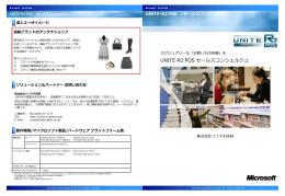 PDFダウンロード - 株式会社ソリマチ技研