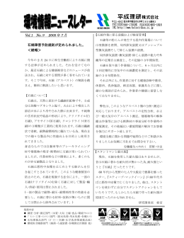 Vol.1 No.9 2005 年 7 月