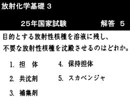 講義3 - chtgkato.com