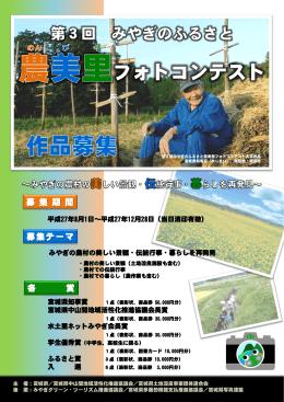 PDFファイル/909KB