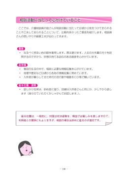 100から108ページ [PDFファイル/468KB]