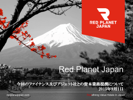 Red Planet Japan