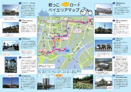 尼っこ - 兵庫県