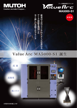 Value Arc MA5000