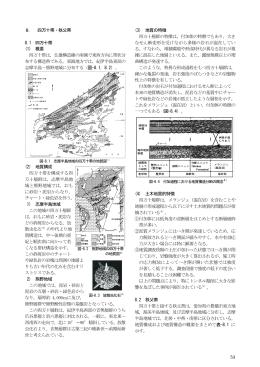 四万十帯・秩父帯および熊野酸性岩類