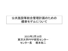 資料(PDF:377KB)