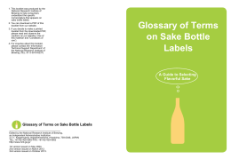 Glossary of Terms on Sake Bottle Labels