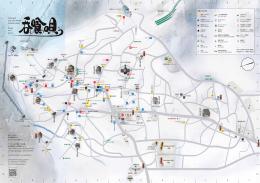 飲食店マップ