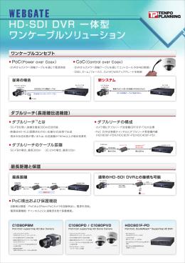 ワンケーブルコンセプト 最長距離と保護 ダブルリーチ(長距離伝送機能)
