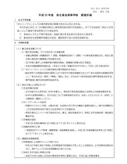 平成23(2011)
