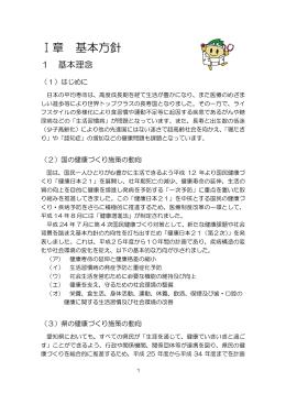PDF 222KB