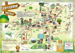 りんご園 - 奈良市観光協会公式ホームページ