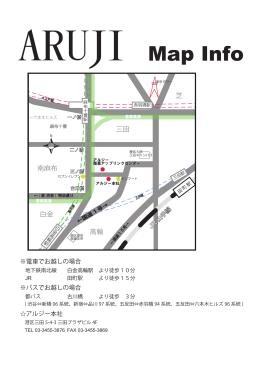 地図(PDF)