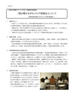 平成23年度 笠岡市 [PDFファイル/80KB]