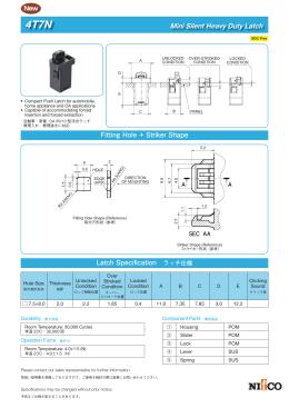 4T7N Mini Silent Heavy Duty Latch (小型無理抜きラッチ)