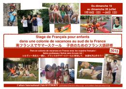 brochure voyage 2015-2