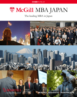 McGill MBA Japan