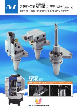 ブラザー工業SPEEDIO M140×1専用ホルダ(Japanese/English) (pdf