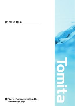 医薬品原料 - 富田製薬