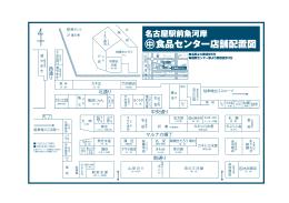 食品センター店舗配置図 - マルナカ食品センター 名古屋駅前柳橋中央市場
