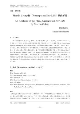05-松村悠実子 様.indd