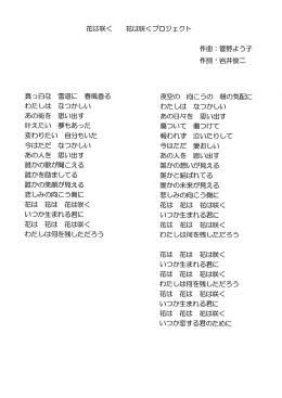 作曲:菅野よう子