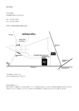 関川事務所 154-0004 東京都世田谷区太子堂4-33-2
