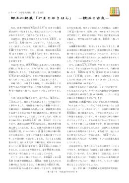 8ページ(PDF形式、193KB)
