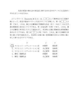 少年警察補導員(PDF:191KB)