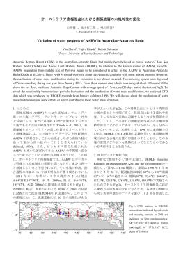 オーストラリア南極海盆における南極底層の水塊特性の変化 Variation of
