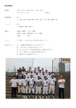 平成27年度 - 神奈川県立大楠高等学校
