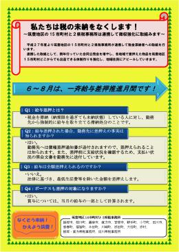 利用者:Fumi37s/第6期 - Japanes...