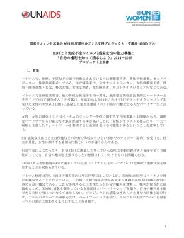 こちらから - 国連ウィメン日本協会はUN Womenに承認された民間団体