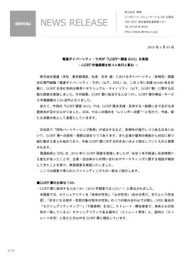 PDF(354KB)