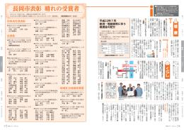 PDF 654KB