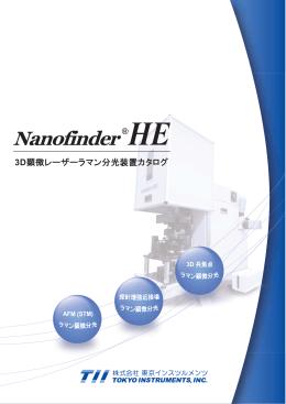 Nanofinder HE
