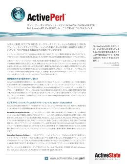 www.activestate.com/perl