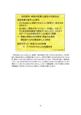 2/2(PDF形式:396KB)