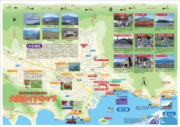 大石ガイドマップ