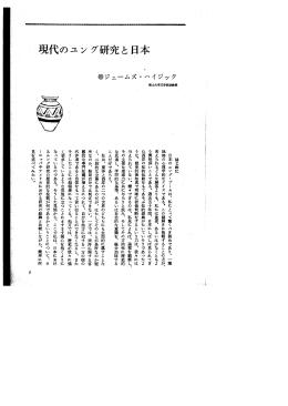 『春秋』 276