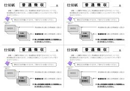 名古屋市:給与支払報告書の作成と提出についてよく …