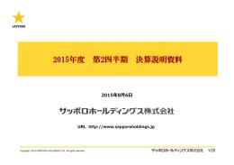 PDF : 1.89MB