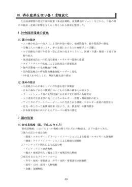 その5(PDF:890KB)