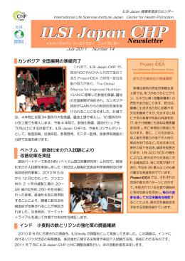 Newsletter #14 July, 2011